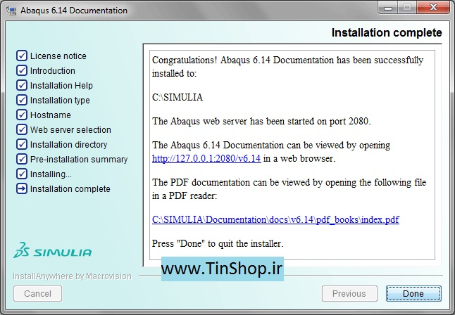 آمزش نصب documentation آباکوس
